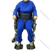 Пояс для инвалидной коляски с паховой вставкой